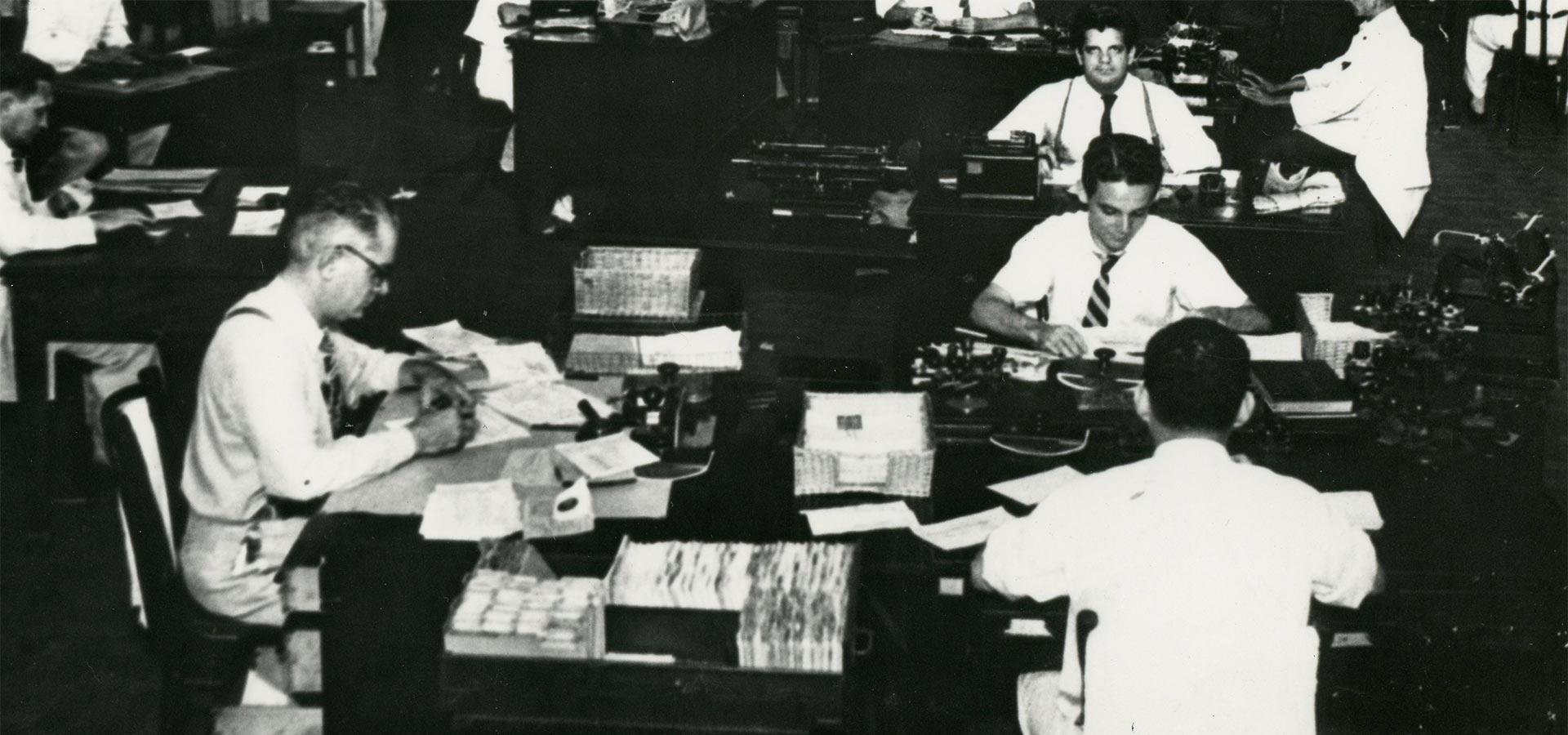 Osman Lins no Banco do Brasil